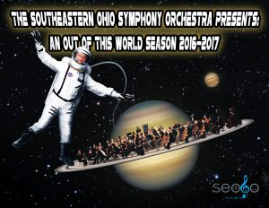 2016 Season - Out of this world